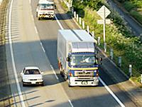 トラック輸送事業